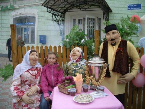 Watt in Russia
